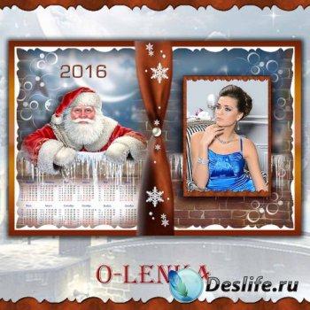 Календарь рамка - С наступающим годом друзья