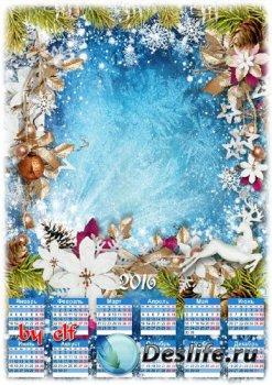 Праздничный календарь-рамка на 2016 год - Пусть все сбудется, что пожелают  ...