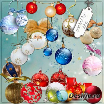 Клипарт - Новогодние шары и шарики на елку