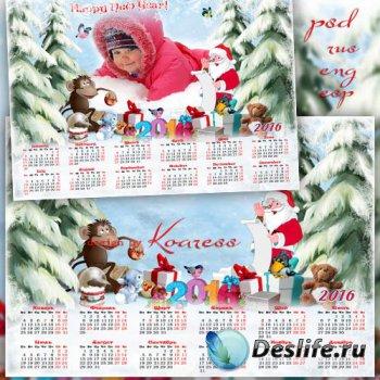 Календарь с вырезом для фото на 2016 год - Дед Мороз готовит всем подарки