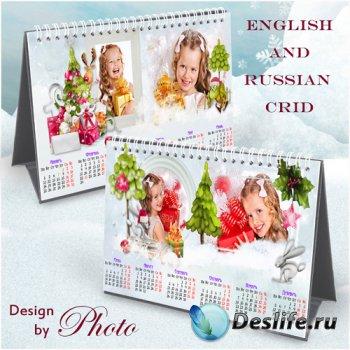 Настольный детский календарь с рамками для фото на 2016 год - Зимние забавы
