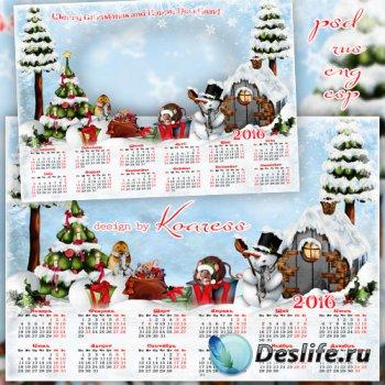 Календарь-рамка на 2016 год - В зимнем сказочном лесу