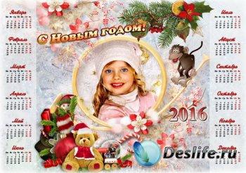 Праздничный календарь с рамкой для фото на 2016 год - С Новым годом