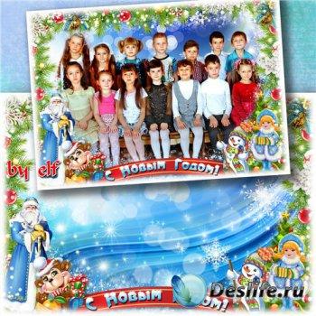 Новогодняя рамка для оформления группового фото - Сказочный утренник в детс ...