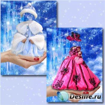 Костюмы для фотошопа девочкам – Маленькие принцессы