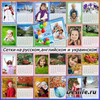 Перекидной  календарь на 12 месяцев  2016 год  - Красота природы