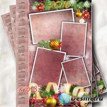 Новогодний календарь на 2016 год с рамками для фото – С нетерпением ждем Но ...