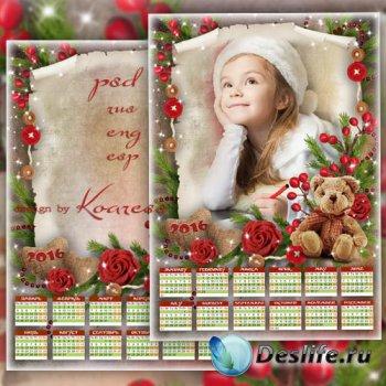 Детский календарь-рамка на 2016 год - Сказку дарит Новый Год