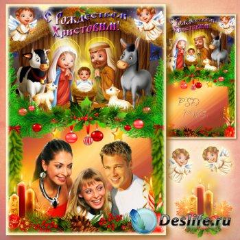 Рамка для фото - Сусальным золотом горят в лесах рождественские ёлки