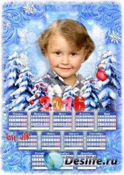 Календарь на 2016 год с фоторамкой - Пусть Рождества чудесный свет, в душе  ...