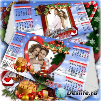 Романтический настольный календарь для офиса и дома на 2016  год - Любовь м ...