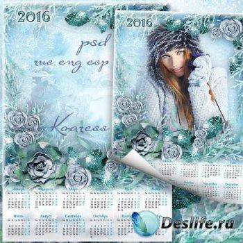 Романтический календарь на 2016 год - Мороз стекло разрисовал