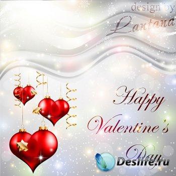 PSD исходник - Праздник красных сердец