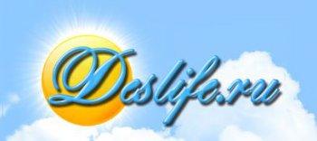 Костюмы для Фотошопа на сайте Deslife.ru
