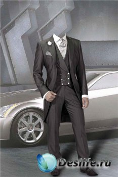 Мужской костюм для фотошопа – Стильный парень