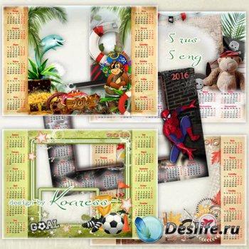 Детские png календари-рамки на 2016 год - Мир моих увлечений