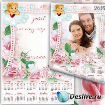Романтический календарь на 2016 год к дню Святого Валентина - С Днем Всех В ...