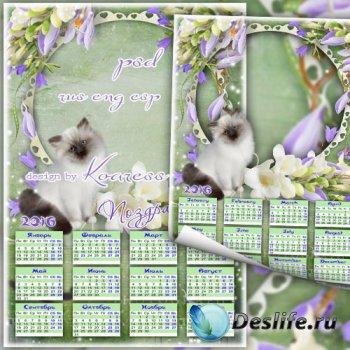 Календарь-фоторамка на 2016 год с цветами и котенком - Поздравления