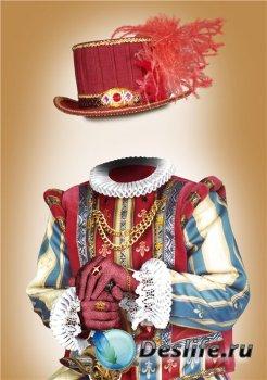 Мужской костюм для фотошопа – Кардинал