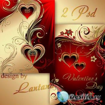 Многослойные фоны - Праздник красных сердец 3