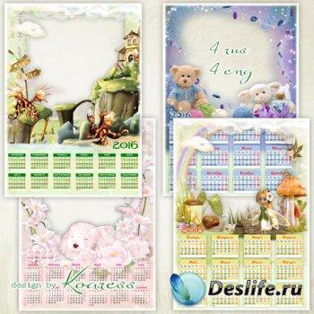 Детские календари на 2016 год - В сказочной стране