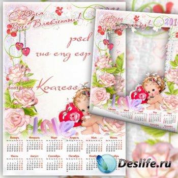 Романтический календарь-рамка для фото с ангелом - С Днем Святого Валентина