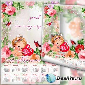 Романтический календарь-рамка на 2016 - Маленький ангел среди цветов