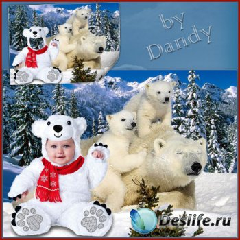 Костюм для мальчика - Белый медвежонок
