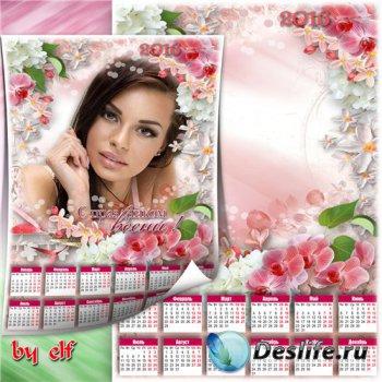 Календарь-рамка на 2016 год к 8 Марта - Пусть будет больше праздничных мгно ...