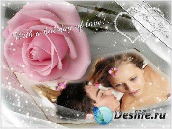 Рамка к дню Святого Валентина - С праздником любви