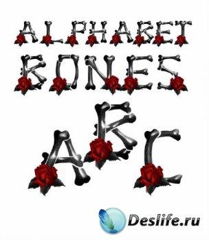 Алфавит: кости и розы (прозрачный фон)