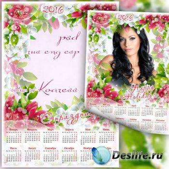 Весенний романтический календарь-фоторамка на 2016 - Цветущий сад