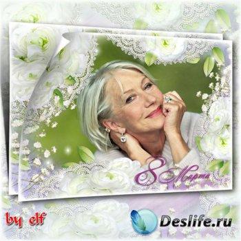 Праздничная рамка для фото к 8 Марта - Твои любимые цветы согрею я своим ды ...