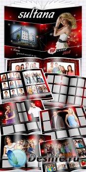 Многослойный шаблон выпускной фотокниги для старших классов или ВУЗов