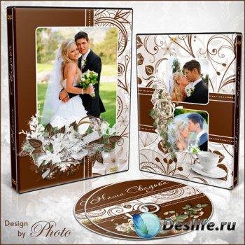 Обложка и задувка на DVD диск - Свадебного видео