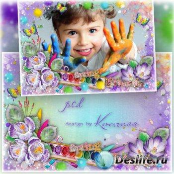 Рамка для детских фото - Нарисуем мы весну