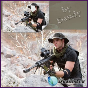 Костюм для мужчины - Снайпер на спецзадании