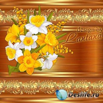 PSD исходник - Первые весенние цветы