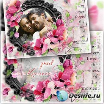 Романтическая рамка для фото с нежными цветами - Незабываемые моменты