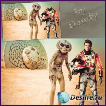 Костюм для мужчины - Встреча с инопланетянином