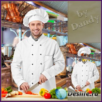 Костюм для мужчины - Шеф повар на кухне