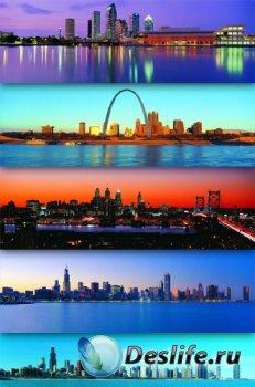 Панорамы: Большие города (подборка клипарта)