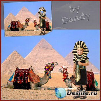 Костюм для мальчика - Маленький фараон