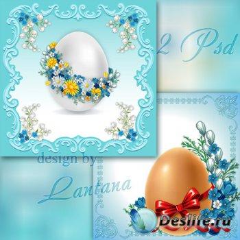 PSD исходники - Поздравительные открытки к Пасхе