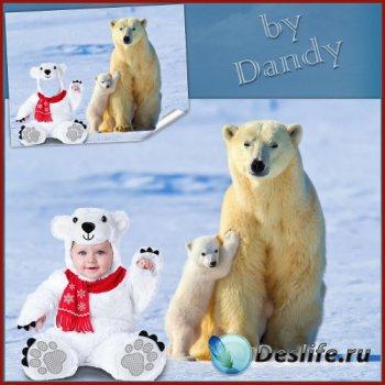 Костюм для мальчика - Самый белый медвежонок
