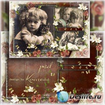 Романтическая винтажная рамка для фото - Страница старого альбома