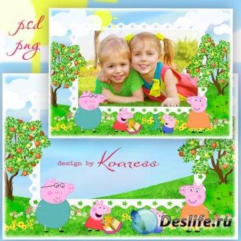 Рамка для детских фото с героями мультфильма Свинка Пеппа