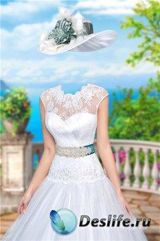 Женский костюм для фотомонтажа – На террасе