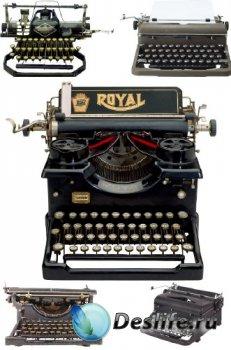 Печатная машинка (подборка изображений) прозрачный фон