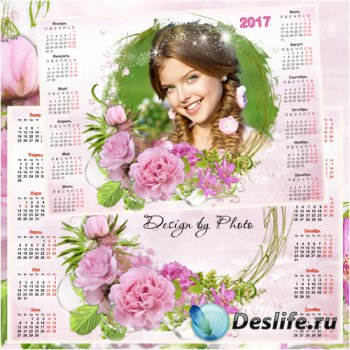 Календарь - рамка на 2016-2017 год - Нежный аромат цветов
